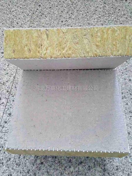岩棉复合板 (1)