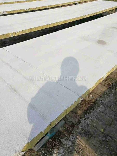 岩棉复合板 (6)