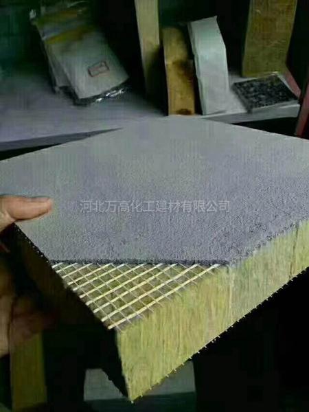 岩棉复合板 (2)
