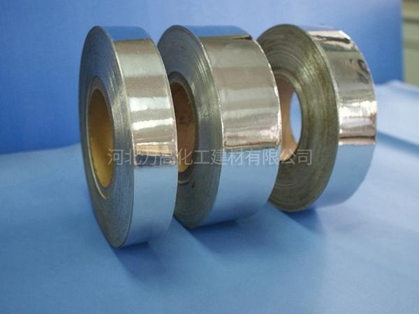 铝箔胶带 (3)